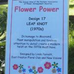 Design 17: Leaf Knot (1970s)